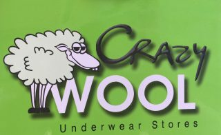 crazy wool salonica