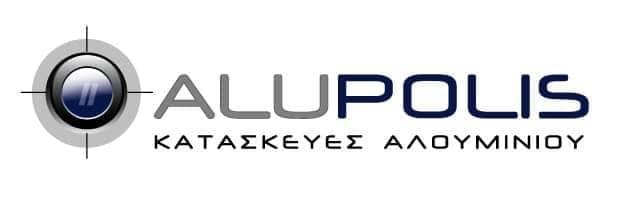 ALUPOLIS